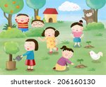 the children playing and... | Shutterstock . vector #206160130