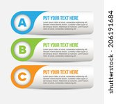 horizontal vector web banner | Shutterstock .eps vector #206191684