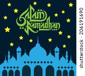 ramadhan vector wish card with... | Shutterstock .eps vector #206191690