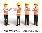 illustration of young worker  | Shutterstock . vector #206196946