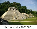 old stone temple in palenque ... | Shutterstock . vector #20620801