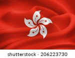 flag of hong kong waving in the ... | Shutterstock . vector #206223730