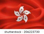 flag of hong kong waving in the ... | Shutterstock . vector #206223730