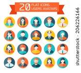 flat user avatar icons set... | Shutterstock .eps vector #206226166