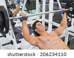 high angle view of a shirtless... | Shutterstock . vector #206234110