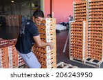 naoussa  greece  july 10  2014  ... | Shutterstock . vector #206243950