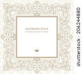 vector lace frame in victorian... | Shutterstock .eps vector #206244880