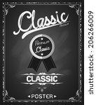 classic vintage blackboard... | Shutterstock .eps vector #206266009