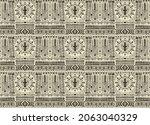 ikat geometric folklore...   Shutterstock .eps vector #2063040329