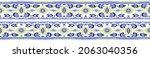 ikat geometric folklore...   Shutterstock .eps vector #2063040356