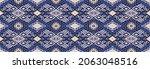 ikat geometric folklore...   Shutterstock .eps vector #2063048516
