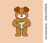 cute dog cartoon character... | Shutterstock .eps vector #2063105036