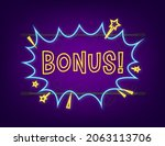 comic speech bubbles with text... | Shutterstock .eps vector #2063113706