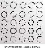 circular arrows  | Shutterstock .eps vector #206315923