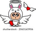 vector illustration of cartoon...   Shutterstock .eps vector #2063165906