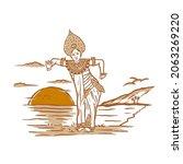 balinese dancer illustration on ... | Shutterstock .eps vector #2063269220