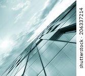 perspective office. building... | Shutterstock . vector #206337214
