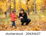 mother and daughter smiling... | Shutterstock . vector #20634637