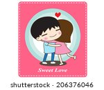 couple hugging | Shutterstock .eps vector #206376046