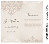 vector baroque damask wedding... | Shutterstock .eps vector #206377243