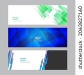 modern blue green banner... | Shutterstock .eps vector #2063827160