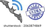 vector crossing mesh bat... | Shutterstock .eps vector #2063874869