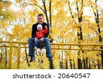 father and daughter smiling...   Shutterstock . vector #20640547