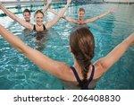 smiling female fitness class... | Shutterstock . vector #206408830