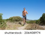 shirtless man jogging with... | Shutterstock . vector #206408974