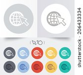 internet sign icon. world wide...   Shutterstock .eps vector #206433334