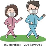 the couple diet to lose weight... | Shutterstock .eps vector #2064399053