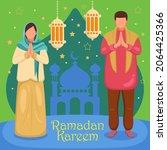 ramadan vector illustration... | Shutterstock .eps vector #2064425366