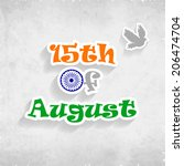 15th of august text with...   Shutterstock .eps vector #206474704