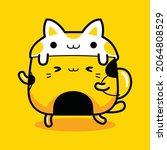 cute yellow cat mascot... | Shutterstock .eps vector #2064808529