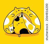 cute cat mascot character... | Shutterstock .eps vector #2064816200