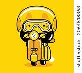 cute cat mascot character... | Shutterstock .eps vector #2064818363