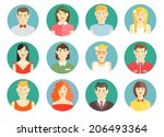 Set of diverse people avatar icons with men and women  girls and boys   professional  smart  casual and sporty on round web buttons for online identity