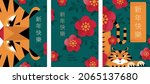 chinese new year 2022 year of...   Shutterstock .eps vector #2065137680