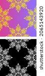 traditional asian  indian motif ...   Shutterstock .eps vector #2065143920