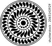 traditional asian  indian motif ...   Shutterstock .eps vector #2065143929