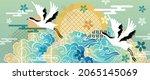 modern oriental style...   Shutterstock .eps vector #2065145069