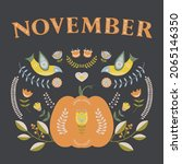 november word. autumn...   Shutterstock .eps vector #2065146350