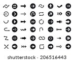 set of black universal arrows.... | Shutterstock .eps vector #206516443