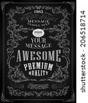 premium quality  guarantee  ... | Shutterstock . vector #206518714