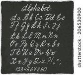 alphabet old black board  ... | Shutterstock .eps vector #206530900