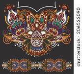 neckline ornate floral paisley... | Shutterstock .eps vector #206533090