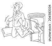 cartoon of businessman being... | Shutterstock . vector #206583334