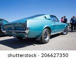 perm  russia   june 7 2014....   Shutterstock . vector #206627350