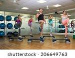 fitness class doing step... | Shutterstock . vector #206649763