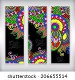 set of decorative flower... | Shutterstock . vector #206655514